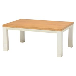 大判リビングこたつテーブル 本体 【長方形/幅120cm】 ナチュラル 『JESTER』 木製 継ぎ足付き/高さ4段階調節可  - 拡大画像