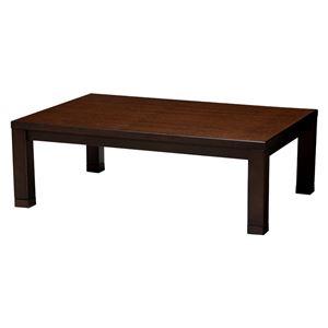 家具調こたつテーブル 本体 【長方形/幅120cm】 ブラウン 『KIKYOU』 木製 継ぎ足付き  - 拡大画像