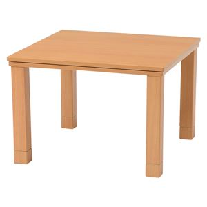 カジュアルこたつテーブル 本体 【正方形/幅60cm】 木製 リバーシブル天板 継ぎ足付き  - 拡大画像