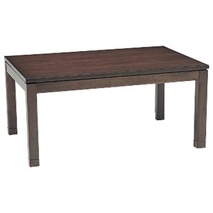 リビングこたつテーブル/センターテーブル 本体 【幅120cm ミドルタイプ/ブラウン】 長方形 継ぎ足 『シェルタ』 - 拡大画像