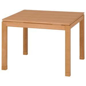 リビングこたつテーブル/センターテーブル 本体 【幅90cm ハイタイプ/ナチュラル】 正方形 継ぎ足 『シェルタ』 - 拡大画像