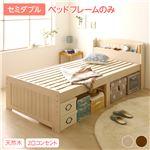 カントリー調 天然木 すのこベッド セミダブル(ベッドフレームのみ)布団対応 高さ調整可能 大容量ベッド下収納 『Ecru』 エクル ホワイトウォッシュ 白