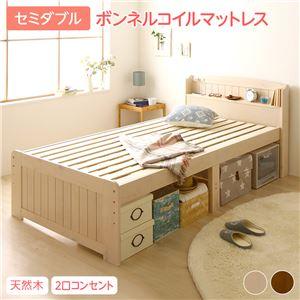 カントリー調 天然木 すのこベッド セミダブル(ボンネルコイルマットレス付き)布団対応 高さ調整可能 大容量ベッド下収納 『Ecru』 エクル ホワイトウォッシュ 白