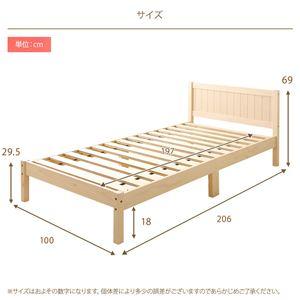 カントリー調 天然木 すのこベッド シングル(ベッドフレームのみ)『Mina』ミーナ ホワイトウォッシュ 白
