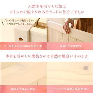 カントリー調 天然木 すのこベッド シングル(ポケットコイルマットレス付き)『Mina』ミーナ ホワイトウォッシュ(白)×ライトブラウン