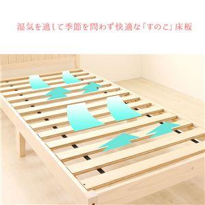 カントリー調 天然木 布団対応 頑丈タイプ すのこベッド シングル(ベッドフレームのみ)『Mina』ミーナ ホワイトウォッシュ 白