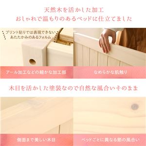 カントリー調 天然木 布団対応 頑丈タイプ すのこベッド シングル(ボンネルコイルマットレス付き)『Mina』ミーナ ホワイトウォッシュ 白