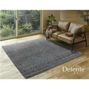 抗菌防臭 ラグマット/絨毯 【185cm×185cm グレー】 正方形 日本製 折りたたみ 防ダニ ホットカーペット 通年可 『デタント』
