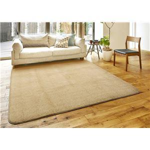 ラビットファー風 ラグマット/絨毯 【185cm×185cm ベージュ】 正方形 ホットカーペット 床暖房対応 『フロスト』