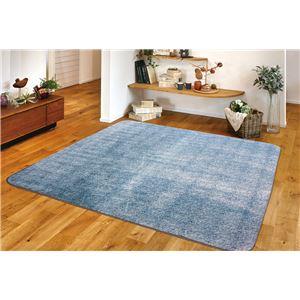 ラビットファー風 ラグマット/絨毯 【185cm×185cm ネイビー】 正方形 ホットカーペット 床暖房対応 『フロスト』