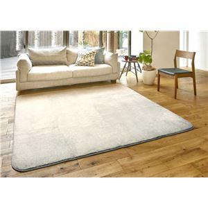 ラビットファー風 ラグマット/絨毯 【185cm×185cm グレー】 正方形 ホットカーペット 床暖房対応 『フロスト』