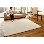 ミンクタッチ ラグマット/絨毯 【185cm×185cm アイボリー】 正方形 洗える ホットカーペット 床暖房 こたつ対応