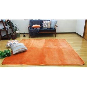 低反発 ラグマット/絨毯 【185cm×185cm オレンジ】 正方形 撥水 防滑 ホットカーペット 床暖房対応 『マシュマロ』