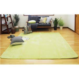 低反発 ラグマット/絨毯 【185cm×185cm グリーン】 正方形 撥水 防滑 ホットカーペット 床暖房対応 『マシュマロ』