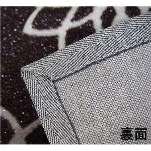 ラメ入り 玄関マット/フロアマット 【55cm×85cm ブラック】 長方形 洗える 防キズ タフトプリント 『クリスタル』