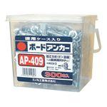 ボードアンカーお徳用 マーベル AP-409 【300本セット】