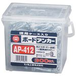 ボードアンカーお徳用 マーベル AP-412 【300本セット】