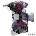 (まとめ)インパクトドライバーカバー  【ブラック (黒)×10セット】  ジョブマスター  JIC-001BK