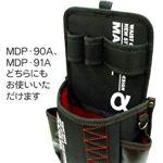 (まとめ)電工ポケット WAIST GEAR 【仕切板×5セット】 マーベル MDP-400A