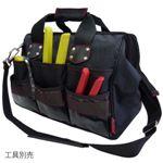 電工ポケット WAIST GEAR 【ボストンツールバッグ】 ポケット付き レッド(赤) マーベル MTB-3B
