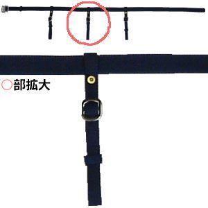 補助帯(紺) マーベル MAT-565