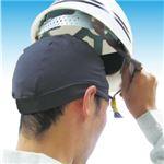 (まとめ)ヘルメットインナーキャップ 【×2セット】 マーベル M-CAP