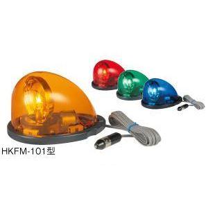 パトライト(回転灯) 流線型回転灯 HKFM-101 DC12V 青の詳細を見る