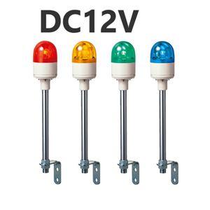 パトライト(回転灯) 超小型回転灯 RUP-12 DC12V Ф82 赤の詳細を見る