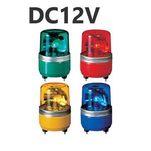 パトライト(回転灯) 小型回転灯 SKH-12EA DC12V Ф100 防滴 黄の詳細を見る