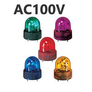パトライト(回転灯) 小型回転灯 SKH-110A AC100V Ф118 防滴 赤の詳細を見る