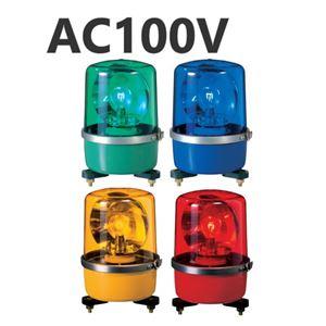 パトライト(回転灯) 中型回転灯 SKP-110A AC100V Ф138 防滴 黄の詳細を見る