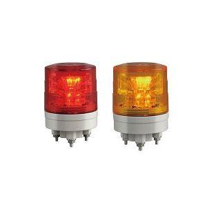 日恵製作所 LED超小型薄型回転灯 ニコミニ・スリム VL04S-024A AC/DC12?24V Ф45 制御入力有り 赤の詳細を見る