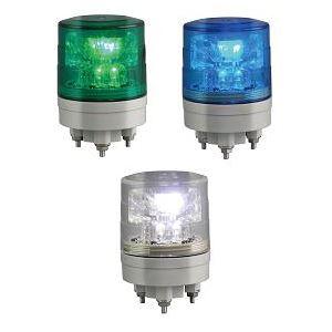 日恵製作所 LED超小型薄型回転灯 ニコミニ・スリム VL04S-024A AC/DC12?24V Ф45 制御入力有り 青の詳細を見る