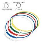 エバニュー(EVERNEW) パーパスリング(5色組) EHA111 日本製