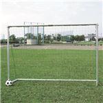 エバニュー(EVERNEW) ミニサッカーゴールアルミ EKE751 日本製