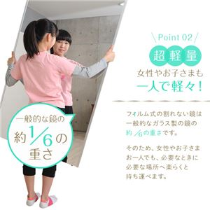 プロ仕様!割れない鏡 【REFEX】リフェクス 姿見 壁掛け対応スタンドミラー W45cm×120cm シルバー色 NRM-2/S 【日本製】