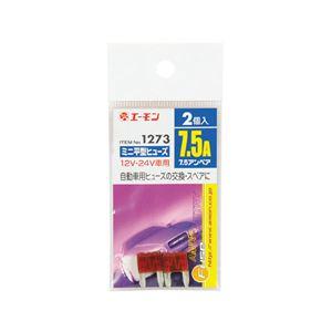 (まとめ) ミニ平型ヒューズ 1273 【×50セット】の詳細を見る