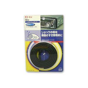 (まとめ) ショックノンテープ N864 【×30セット】の詳細を見る