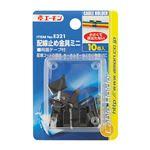 (まとめ) 配線止め金具ミニ E321 【×30セット】
