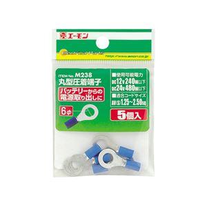 (まとめ) 丸型圧着端子 M238 【×30セット】の詳細を見る