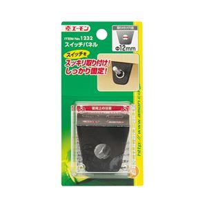 (まとめ) スイッチパネル 1232 【×30セット】の詳細を見る