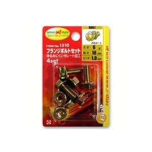 (まとめ) フランジボルトセット 1510 【×20セット】の詳細を見る