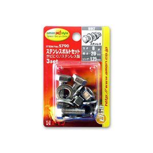 (まとめ) ステンレスボルトセット S790 【×20セット】の詳細を見る