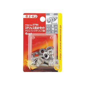 (まとめ) ステンレスボルトセット S786 【×20セット】の詳細を見る