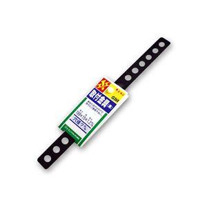(まとめ) 取付金具(黒) G249 【×20セット】