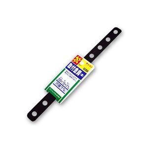 (まとめ) 取付金具(黒) G250 【×20セット】の詳細を見る