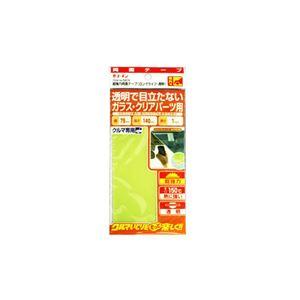 (まとめ) 超強力両面テープ(ロングライフ・透明) N916 【×20セット】の詳細を見る