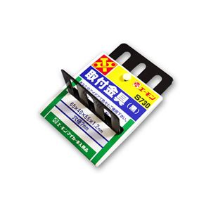(まとめ) 取付金具(黒) S730 【×20セット】の詳細を見る