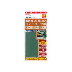 (まとめ) 超強力両面テープ 1706 【×15セット】の詳細を見る