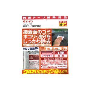 (まとめ) 両面テープ前処理剤 1700 【×15セット】の詳細を見る
